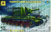 КВ-2 тяжелый танк с башней МТ-1. 303528 Моделист  1:35