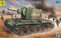 КВ-2 тяжелый танк. 303535 Моделист  1:35