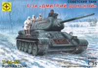 "Т-34-85 ""Дмитрий Донской"" средний танк. 303545 Моделист  1:35"