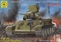 "Т-34-76 средний танк завода №112 ""Красное Сормово"". 303552 Моделист  1:35"