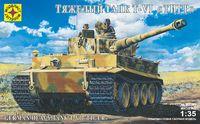 Pz.Kpfw.VI «Тигр». 303563 Моделист  1:35