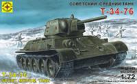 Т-34-76 средний танк. 307229 Моделист  1:72