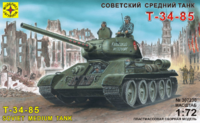 Т-34-85 средний танк. 307230 Моделист  1:72