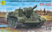 СУ-122 САУ. 307232 Моделист  1:72