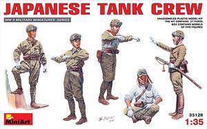 Японский танковый экипаж. 35128 Miniart 1:35
