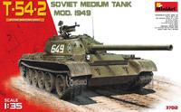Т-54-2 средний танк обр. 1949 - 37012 Miniart 1:35