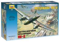 Пе-2 пикирующий бомбардировщик. Сборная модель самолета в масштабе 1:48 <4809 zv>