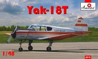 Як-18Т учебно-тренировочный самолет «Аэрофлот» красный. 4810 Amodel 1:48