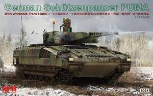 Schutzenpanzer PUMA - 5021 Rye Field Model 1:35