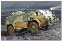 ГАЗ-39371 «Водник» автомобиль специального назначения. 05594 Trumpeter 1:35