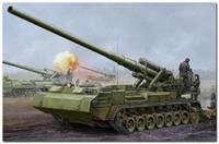 2С7М «Малка» (модернизация 2С7 «Пион») 203-мм самоходная пушка. 05592 Trumpeter 1:35