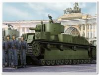 Т-28Э (экранированный) многобашенный средний танк. 83854 HobbyBoss 1:35