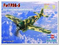 Fw 190 A-6 истребитель. 80245 HobbyBoss 1:72