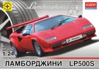 Ламборджини LP500S. Масштаб 1/24
