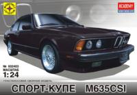 BMW М635CSI купе. 602403 Моделист  1:24