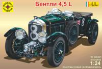 Автомобиль  Bentley 4,5L.  Масштаб 1/24