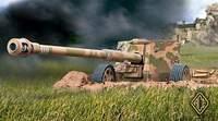 Сборная модель пушки Pak 43/41 8,8 cm в масштабе 1:72 <72215 ACE>