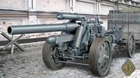 150-мм тяжёлая полевая гаубица обр. 1918 года sFH-18 15cm. Масштаб 1/72