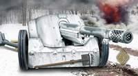 Пушка Pak.97/38 -7.5cm Panzerabwehrkanone 97/38. Масштаб 1/72