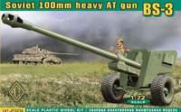 Советская 100мм противотанковая пушка БС-3. Масштаб 1/72