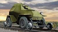 Бронеавтомобиль Ба-64ЖД с участком полотна. Масштаб 1/72