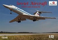 Ту-134 УБЛ учебно-тренировочный самолет. 72268 Amodel 1:72