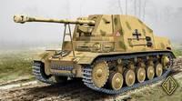 САУ ACE72271 SdKfz.131 Marder II