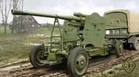 Советская тяжелая 85мм зенитная пушка 52-K(поздняя версия). Масштаб 1/72