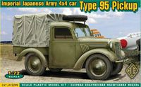 Автомобиль Type 95 pickup Model 5 (Japan WW2). Масштаб 1/72