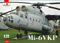 Ми-6ВКП вертолет-воздушный командный пункт. 72338 Amodel 1:72