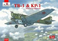 ТБ-1 КП-1 бортовое десантное судно. 72351 Amodel 1:72