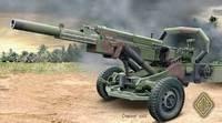M-102 американская 105-мм гаубица. Масштаб 1/72