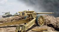 Сборная модель пушки 12.8 cm K 81/2 в масштабе 1:72 <72521 ACE>