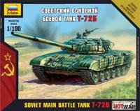 Т-72Б. Сборная модель танка в масштабе 1:100 Hot War <7400 zv>