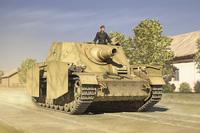 Sturmpanzer IV Early Sd. Kfz.166 Brummbar (Штурмпанцер-IV) САУ - 80134 HobbyBoss 1:35