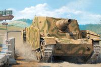 «Брумбар» штурмовая САУ с интерьером (Sturmpanzer IV Sd.Kfz. 166). 80135 HobbyBoss 1:35