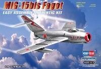 МиГ-15бис истребитель. 80263 HobbyBoss 1:72