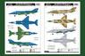 Як-38  палубный штурмовик вертикального взлёта и посадки. 80362 HobbyBoss 1:48