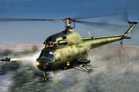 Ми-2УРП вертолет огневой поддержки. 87244 Hobby Boss 1:72