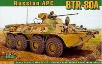 БТР-80А - 72172 ACE 1:72