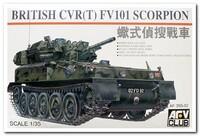 """FV 101 """"Скорпион"""" (Scorpion CVR(T)) разведывательный танк. AF35S02 AFV Club 1:35"""