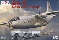 Ан-8 с ТГ-16 военно-транспортный самолет - 72141-01 Amodel 1:72