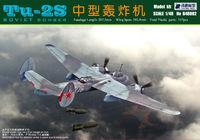 Ту-2C бомбардировщик :: Xuntong B48002 1:48