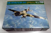Ил-4 (ДБ-3Ф) дальний бомбардировщик. B48005 Xuntong Model 1:48