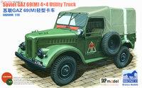 ГАЗ-69М легковой автомобиль :: Bronco CB35096 1:35