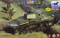 LT Vz35 легкий танк. CB35105 Bronco 1:35