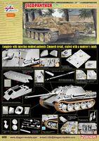 «Ягдпантера» (Jagdpanther Ausf.G1) ПТ САУ. 6494 Dragon 1:35