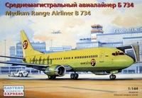«Б-737-400» Авиалайнер АК «S7» (B734 S7). ЕЕ14425 ВЭ 1:144