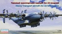 Ан-22 поздний Транспортный самолет. ЕЕ14480 ВЭ 1:144