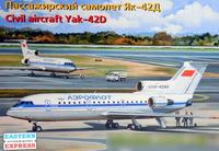 Як-42 Авиалайнер «Аэрофлот» СССР. ЕЕ14494 ВЭ 1:144